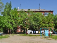 neighbour house: st. Industrii, house 96Б. Apartment house
