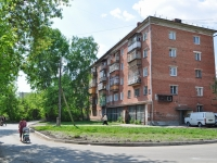 Yekaterinburg, Industrii st, house 96. Apartment house