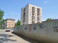 Yekaterinburg, Industrii st, house 121. Apartment house