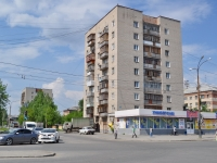 Yekaterinburg, Industrii st, house 125. Apartment house