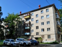 Yekaterinburg, Industrii st, house 100. Apartment house