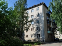 neighbour house: st. Industrii, house 102. Apartment house