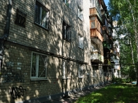 Yekaterinburg, Industrii st, house 102. Apartment house