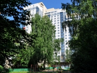 Yekaterinburg, Industrii st, house 104. Apartment house