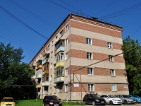 neighbour house: st. Industrii, house 123. Apartment house