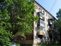 Yekaterinburg, Industrii st, house 123. Apartment house