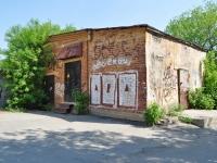 Yekaterinburg, Industrii st, service building