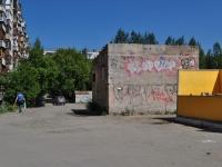 Yekaterinburg, st Industrii. service building