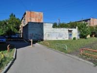 Екатеринбург, улица Индустрии, хозяйственный корпус