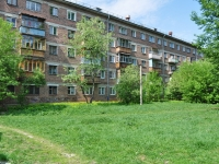 Yekaterinburg, Chernoyarskaya str, house 8. Apartment house