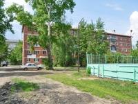 叶卡捷琳堡市, Chernoyarskaya str, 房屋 10А. 公寓楼