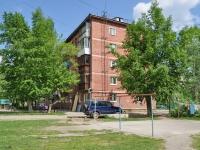Екатеринбург, улица Черноярская, дом 10А. многоквартирный дом