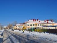соседний дом: ул. Черноярская, дом 16. детский сад №377