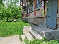 Екатеринбург, улица Черноярская, дом 24А. многоквартирный дом