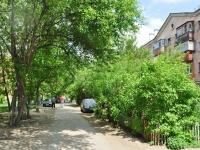 Yekaterinburg, Chernoyarskaya str, house 26. Apartment house