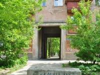 叶卡捷琳堡市, Chernoyarskaya str, 房屋 26. 公寓楼
