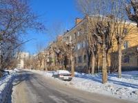 соседний дом: ул. Черноярская, дом 28. многоквартирный дом