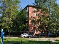 Yekaterinburg, Chernoyarskaya str, house 10А. Apartment house