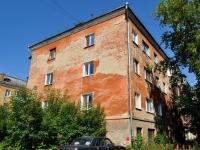 Yekaterinburg, Chernoyarskaya str, house 24А. Apartment house