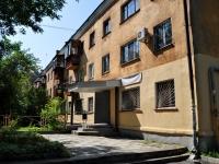 Yekaterinburg, Chernoyarskaya str, house 28А. Apartment house