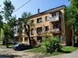 Yekaterinburg, Chernoyarskaya str, house30А