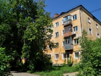 neighbour house: str. Chernoyarskaya, house 30/2. Apartment house