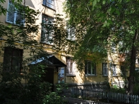 叶卡捷琳堡市, Chernoyarskaya str, 房屋28
