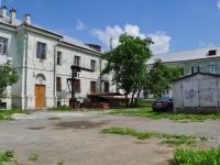 neighbour house: alley. Mnogostanochnikov, house 9. technical school ЕТХМ, Екатеринбургский техникум химического машиностроения
