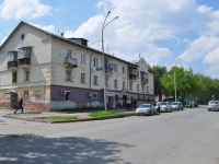 neighbour house: alley. Mnogostanochnikov, house 10. Apartment house