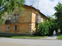 Yekaterinburg, Mnogostanochnikov alley, house 11. Apartment house