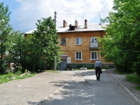 neighbour house: alley. Mnogostanochnikov, house 11. Apartment house