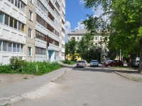 叶卡捷琳堡市, Mnogostanochnikov alley, 房屋 15А. 公寓楼