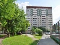 Yekaterinburg, Mnogostanochnikov alley, house 15А. Apartment house