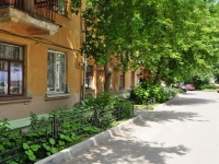 叶卡捷琳堡市, Mnogostanochnikov alley, 房屋 16. 公寓楼