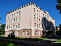 Yekaterinburg, school №86, Mnogostanochnikov alley, house 21