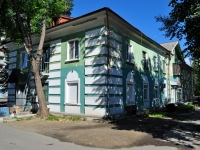 Yekaterinburg, Mnogostanochnikov alley, house 15. Apartment house