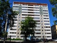 Екатеринбург, Многостаночников переулок, дом 15А. многоквартирный дом