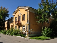 neighbour house: alley. Mnogostanochnikov, house 16. Apartment house