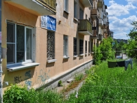 Yekaterinburg, Uglovoy alley, house 2. Apartment house