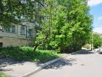 Yekaterinburg, Uglovoy alley, house 4. Apartment house