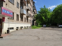 Yekaterinburg, Khibinogorsky alley, house 29. Apartment house