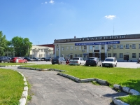 neighbour house: alley. Khibinogorsky, house 33. factory Уралхиммаш, ОАО Уральский завод химического машиностроения