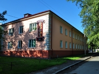 neighbour house: alley. Khibinogorsky, house 8. office building