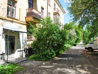 Yekaterinburg, Alpinistov alley, house 4. Apartment house