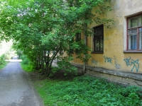 Yekaterinburg, Alpinistov alley, house 6. Apartment house