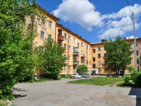 Yekaterinburg, Alpinistov alley, house 8. Apartment house