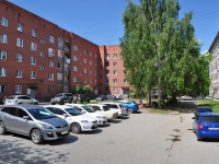 Yekaterinburg, Alpinistov alley, house 18. Apartment house