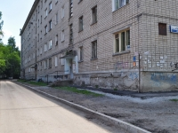 Yekaterinburg, Alpinistov alley, house 20/1. hostel