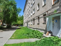 Yekaterinburg, Alpinistov alley, house 20/2. hostel