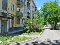 Yekaterinburg, Alpinistov alley, house 24А. Apartment house